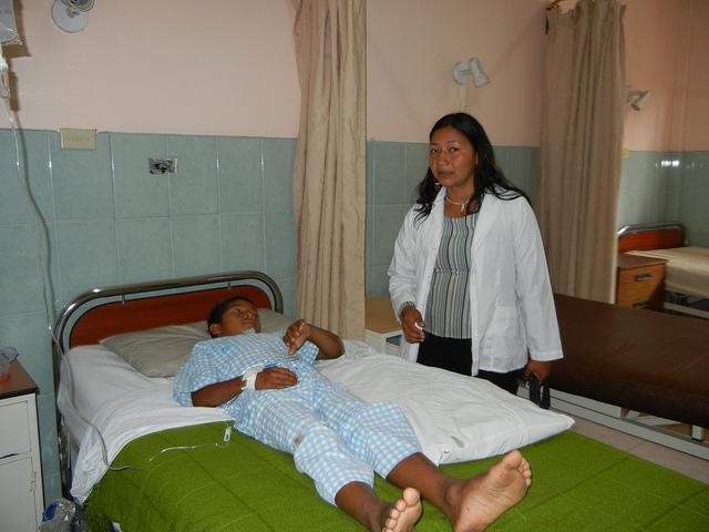 Puyo Hospital